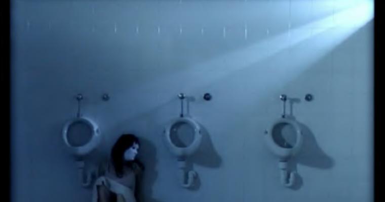 «Broken Intimacy» at Athens Video Art Festival